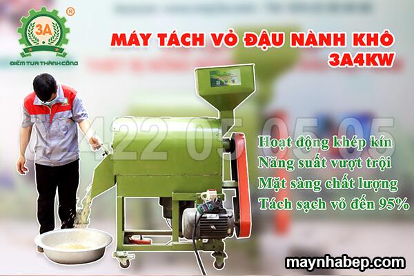 Máy tách vỏ lụa đậu nành khô 3A4kW (07)